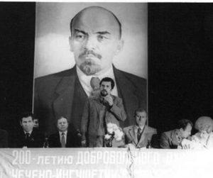 О В.Б.Виноградове