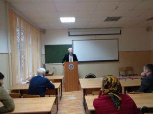 22 ноября 2017 года в Чеченском госуниверситете прошёл научный семинар на тему: «Познавательный туризм в Чеченской Республике: исторический аспект»