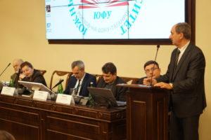 13–16 ноября 2017 года в г. Ростов-на-Дону прошел международный конгресс кавказоведов