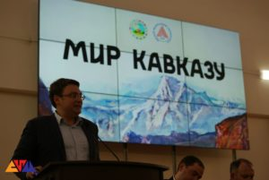 """Проекту """"Мир Кавказу"""", реализуемому в Южном федеральном университете, исполнилось 10 лет"""