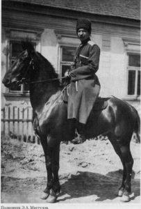 МИСТУЛОВ Э.А. (осетин) – участник Русско-Японской и Первой мировой войн.