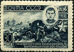 НУРАДИЛОВ Х.Н.  (чеченец) – участник Великой Отечественной войны.